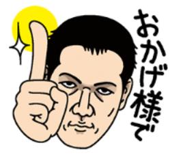 フォルクスワーゲン×神田松之丞