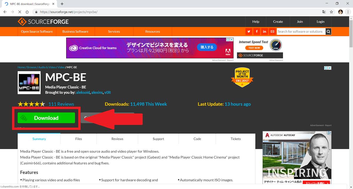 MPC-BEのダウンロード・インストール