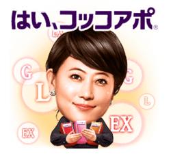 友近×コッコアポキャラクターズ