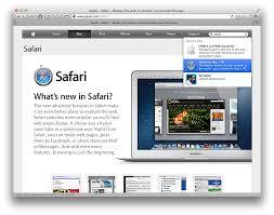 Safari,ダウンロード 方法,ブラウザ
