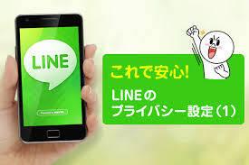 LINE,設定方法