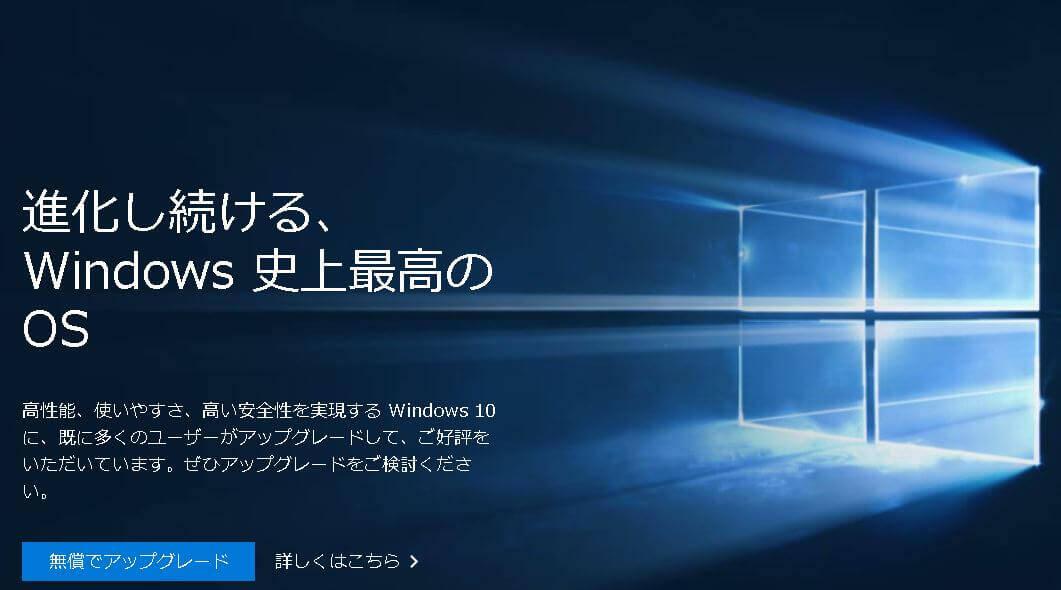 Windows Live メールが起動しない