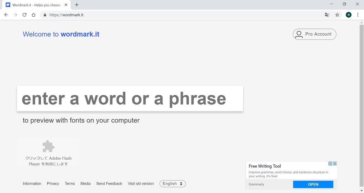wordmark.it アクセス