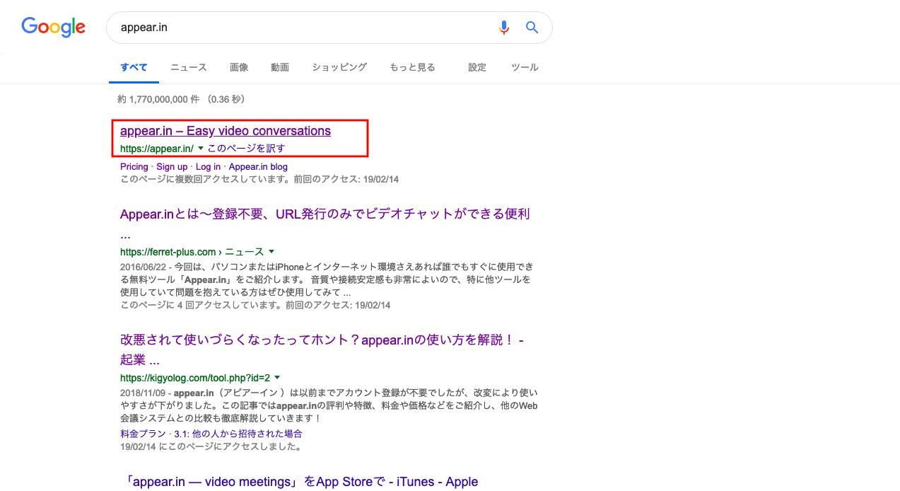 Googleでapper.inを検索