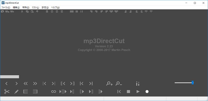 mp3DirectCut,Martin Pesch,音声 編集