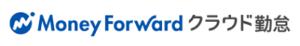 マネーフォワード クラウド勤怠,オンライン ツール,フリーソフト