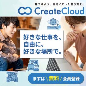 Create Cloud